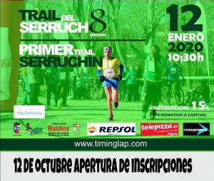 Trail del serrucho 8, Alalpardo, Madrid