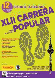 42 Carrera Popular Fiestas de la Elipa 2021   Madrid